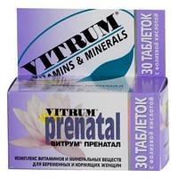 Витамины витрум Пренатал -при гипо- и авитаминозах, недостатка минеральных веществ у беременных