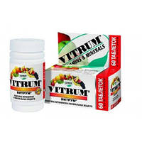 Витамины витрум-средство при гиповитаминозах и дефиците минеральных веществ