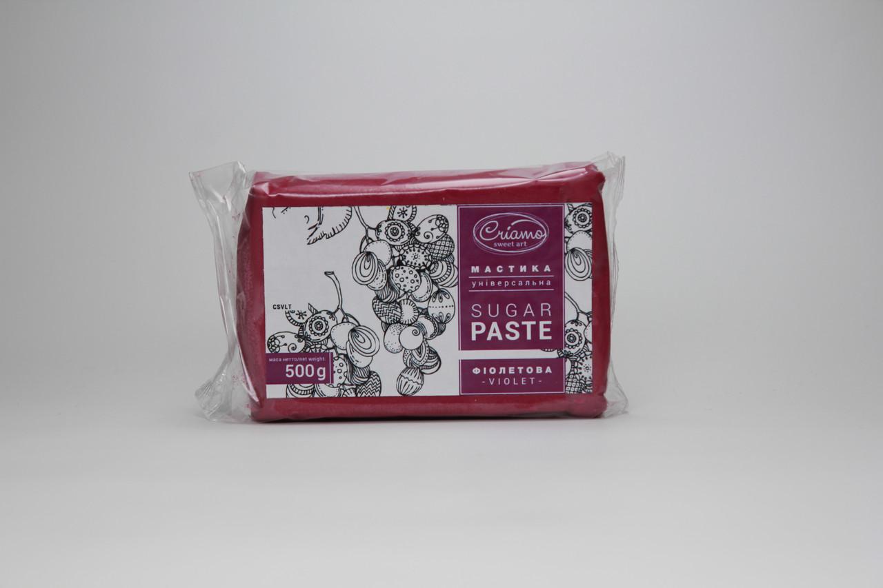 Сахарная мастика «Criamo» 0,5 кг фиолетовая для обтяжки Украина -05419