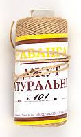 ШПАГАТ ДЖУТ НАТУРАЛЬН.,750М,(ВЕС 750Г)