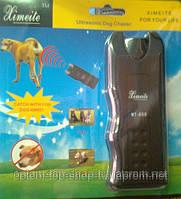 Ультразвуковой отпугиватель собак ximeite MT650E ULTRASONIC DOG
