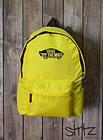 Рюкзак мужской/женский желтый VANS