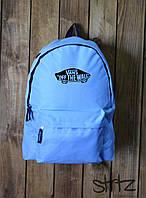 Рюкзак мужской/женский синий VANS