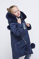 Зимняя куртка для девочки Зима 2017-2018