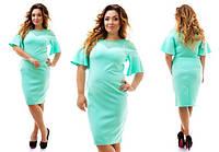 Нарядное платье для полных ДВ 88570