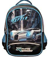 Ранец рюкзак  школьный ортопедический CLASS 9743