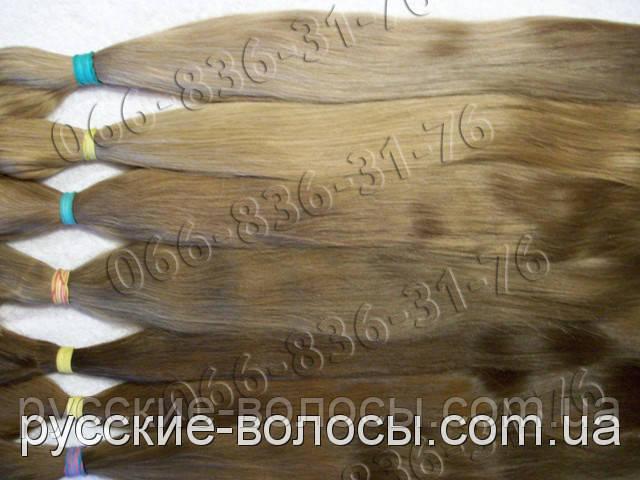 натуральные волосы для наращивания русые от 60 см
