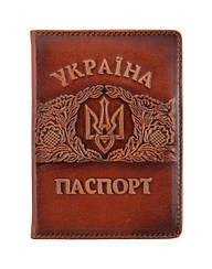 Обложка на паспорт Тризуб кожа