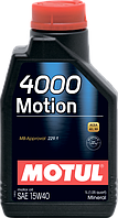 MOTUL 4000 Motion SAE 15W40 (1L)