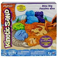 Кинетический песок для детского творчества Wacky-tivities Kinetic Sand Dino голубой, коричневый