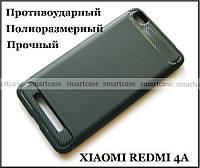 Чехол бампер для Xiaomi Redmi 4A темный синий, противоударный TPU чехол