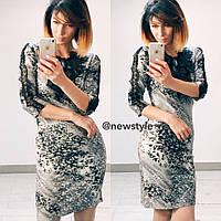 Стильное женское платье ЮГ 881054