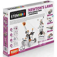 Конструктор Engino серии STEM - Законы Ньютона: инерция, движущая сила, энергия