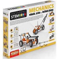 Конструктор Engino серии STEM - Механика: колеса, оси и наклонные плоскости