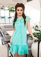 Женское платье с воланом КВ 88447