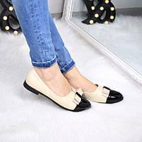 Туфли лоферы женские Chance бежевые 3485, балетки женские