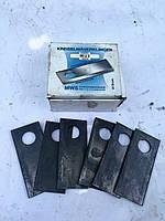 Нож на роторную косилку MWS (упаковка 25 штук)