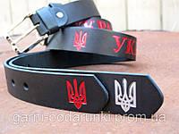 Кожаный ремень: Україна з Тризубом. Тиснение позолотной фольгой.