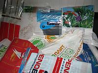 Упаковка (пакеты) для кошачьего наполнителя, пакеты для наполнителей туалетов, клеток и лотков животных