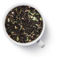 Чай натуральный черный Хорошее настроение 500 гр