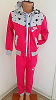 Яркий стильный спортивный костюм для девочки( Звезда малина) 5-9 лет