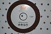 Круг для заточки цепей бензопил (105х22,2х3,2 мм)