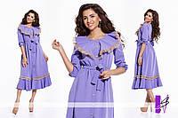 Платье миди с рюшами ЮГ 881066