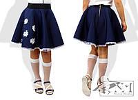 Юбка для девочки школьная синяя нарядная синяя с кружевом