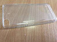 Прозрачный силиконовый чехол 0.3мм для Xiaomi Mi5s