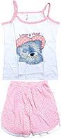 Пижама люкс Турция 100% хлопок размер XL( наш размер 48-50)