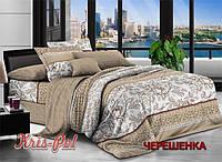 Семейный набор хлопкового постельного белья из Ранфорса №1890515 KRISPOL™