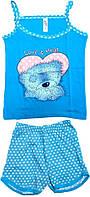 Пижама люкс Турция 100% хлопок размер S( наш размер 42-44)