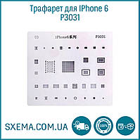 Bga трафарет для IPhone 6 P3031