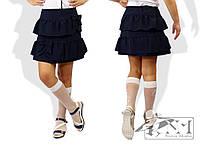 Юбка для девочки школьная нарядная синяя и черная с воланами Бант