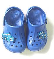 Кроксы детские Виталия синие с машинкой р.22-29