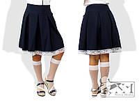 Юбка для девочки школьная синяя и черная с кружевом