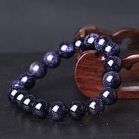 Браслет из натурального камня Авантюрин синий
