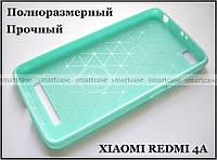 Чехол бампер для Xiaomi Redmi 4A бирюзовый, противоударный TPU чехол