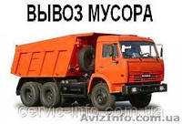 Вывоз бытового мусора в Ивано-Франковске
