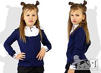 Блузка - гольф на девочку школьная нарядная синяя с белым воротником
