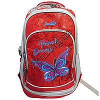"""Школьный рюкзак для девочек """"Бабочка"""" красный (45х35см.)"""