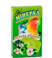 Минерал для попугаев Зеленое Яблоко 18 гр Природа
