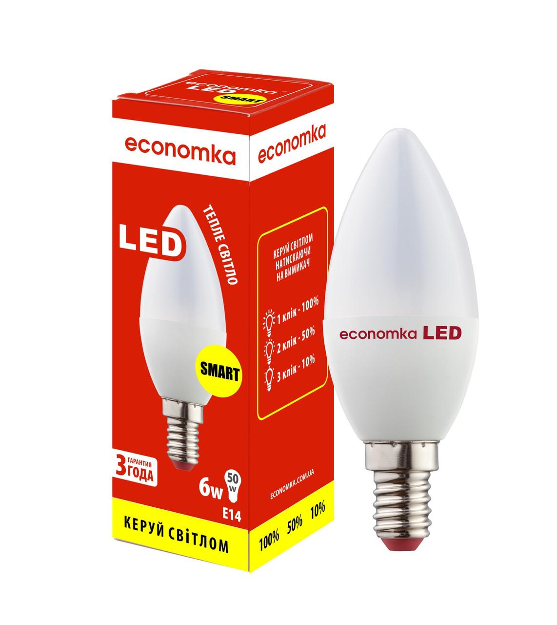 Умная светодиодная лампа Economka LED 6W SMART Е14-2800K