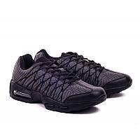 Серые мужские кроссовки