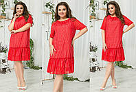 Батальное платье с воланом МЖ-88218 (бат)