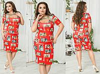 батальное летнее платье  МЖ-88212 (бат)