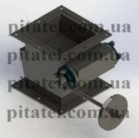 Клапан мигалка - прямоугольного сечения