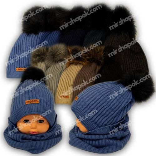 Комплект шапка с помпоном и шарф (хомут-тунель) для мальчика Agbo (Польша), подкладка хлопок, 832