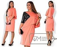 Батальное вечернее платье с перелиной  ОА-88239 (бат)