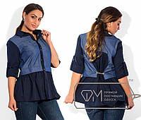 Модная офисная рубашка большого размера ОА-88287 (бат)